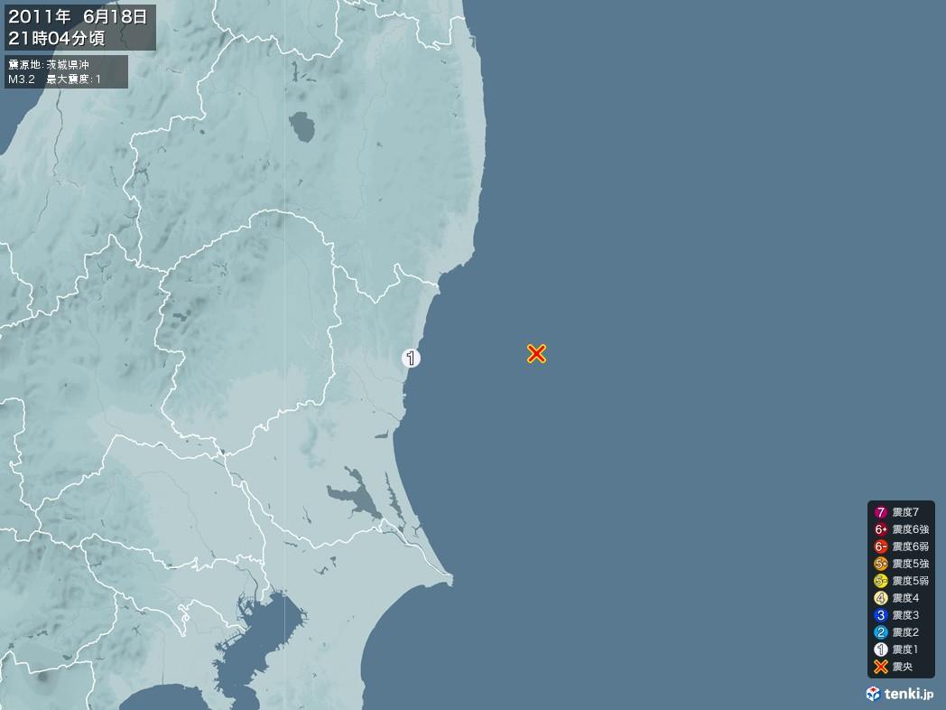 地震情報 2011年06月18日 21時04分頃発生 最大震度:1 震源地:茨城県沖(拡大画像)