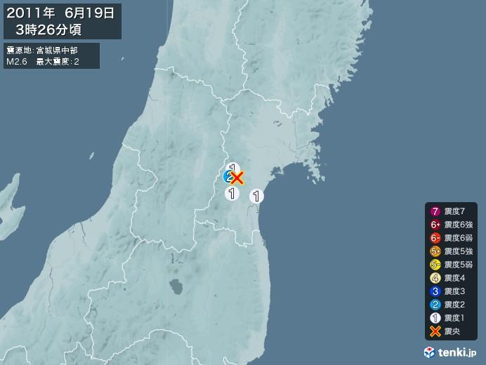 地震情報(2011年06月19日03時26分発生)