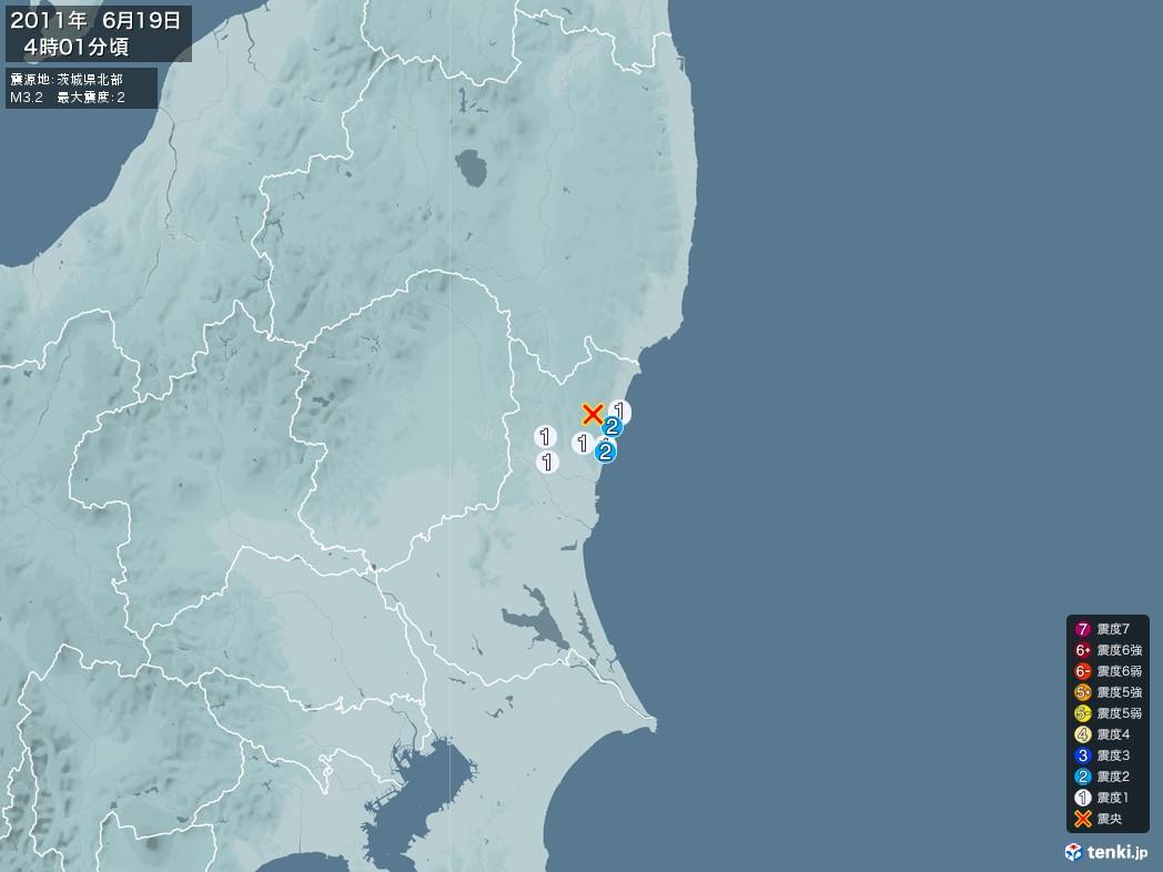 地震情報 2011年06月19日 04時01分頃発生 最大震度:2 震源地:茨城県北部(拡大画像)