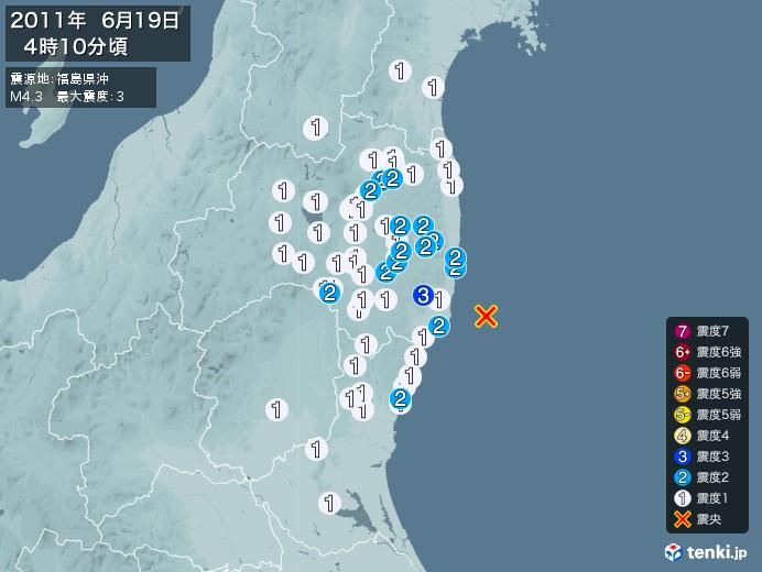 地震情報(2011年06月19日04時10分発生)
