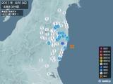 2011年06月19日04時10分頃発生した地震