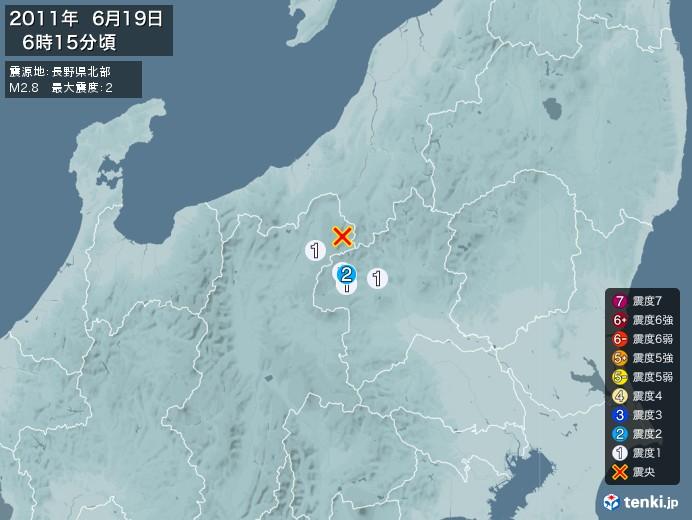 地震情報(2011年06月19日06時15分発生)