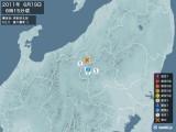 2011年06月19日06時15分頃発生した地震
