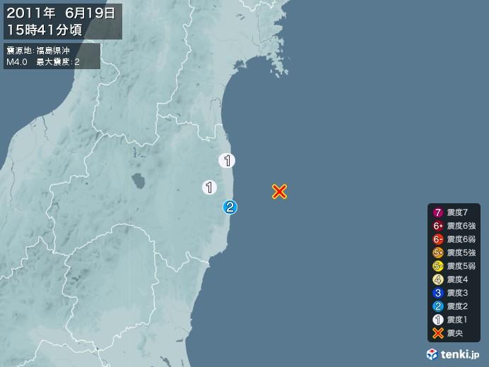 地震情報(2011年06月19日15時41分発生)