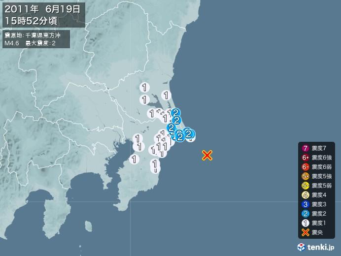 地震情報(2011年06月19日15時52分発生)