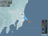 2011年06月19日15時52分頃発生した地震