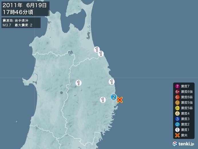 地震情報(2011年06月19日17時46分発生)