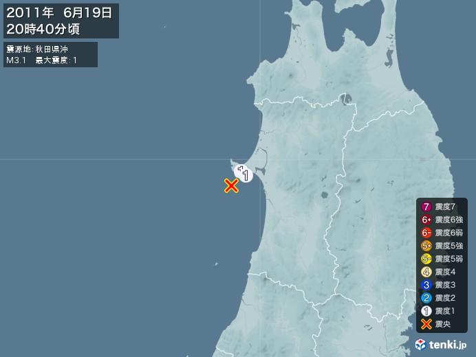 地震情報(2011年06月19日20時40分発生)