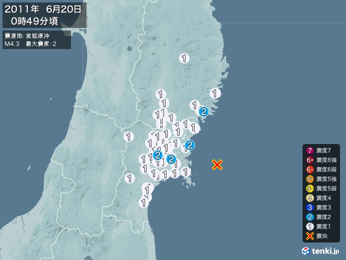 地震情報(2011年06月20日00時49分発生)