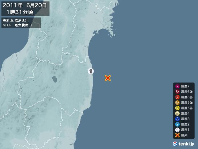 地震情報(2011年06月20日01時31分発生)