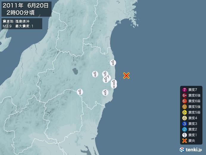 地震情報(2011年06月20日02時00分発生)