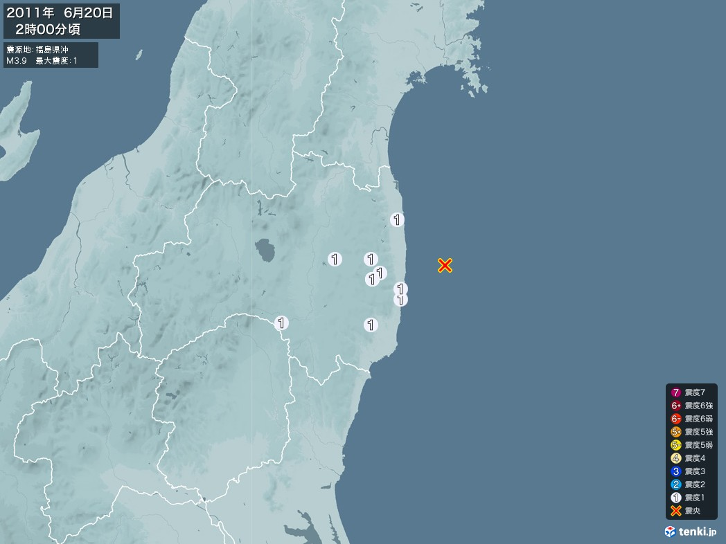 地震情報 2011年06月20日 02時00分頃発生 最大震度:1 震源地:福島県沖(拡大画像)