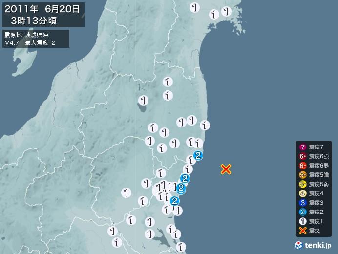 地震情報(2011年06月20日03時13分発生)