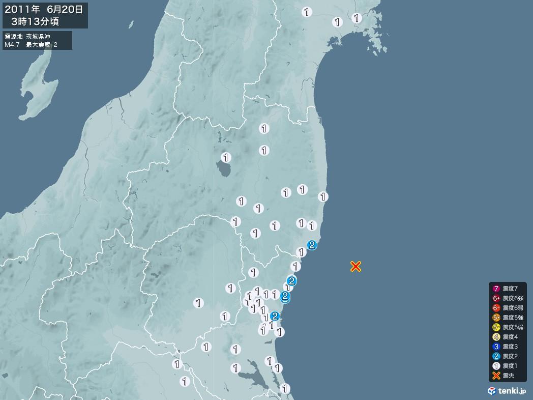 地震情報 2011年06月20日 03時13分頃発生 最大震度:2 震源地:茨城県沖(拡大画像)