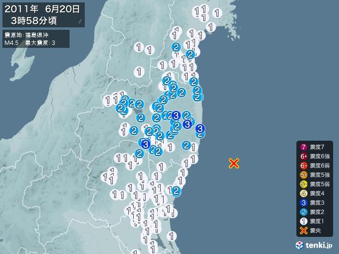 地震情報(2011年06月20日03時58分発生)
