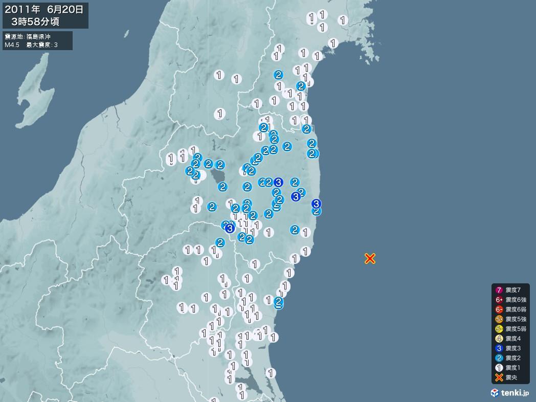 地震情報 2011年06月20日 03時58分頃発生 最大震度:3 震源地:福島県沖(拡大画像)