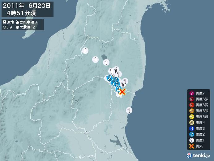 地震情報(2011年06月20日04時51分発生)