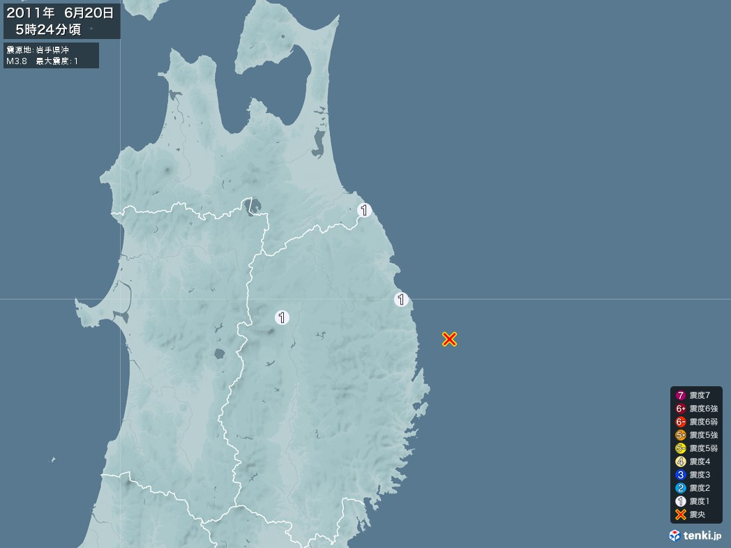 地震情報 2011年06月20日 05時24分頃発生 最大震度:1 震源地:岩手県沖(拡大画像)
