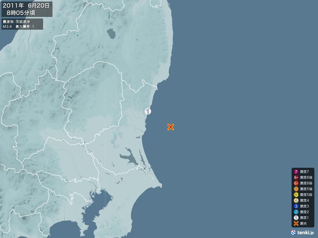 地震情報 2011年06月20日 08時05分頃発生 最大震度:1 震源地:茨城県沖(拡大画像)