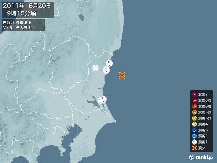 地震情報(2011年06月20日09時15分発生)