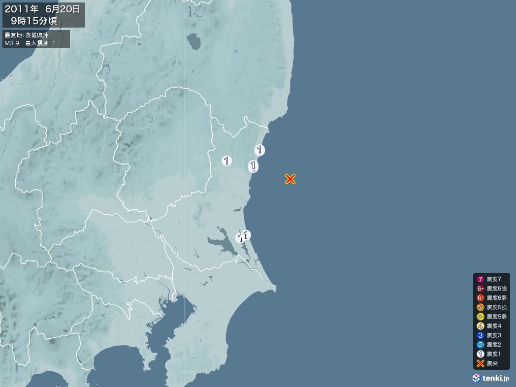 地震情報 2011年06月20日 09時15分頃発生 最大震度:1 震源地:茨城県沖(拡大画像)