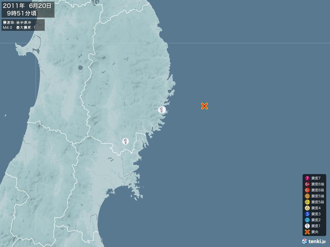 地震情報 2011年06月20日 09時51分頃発生 最大震度:1 震源地:岩手県沖(拡大画像)