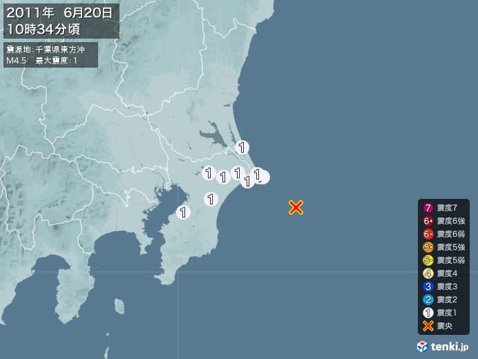 地震情報(2011年06月20日10時34分発生)