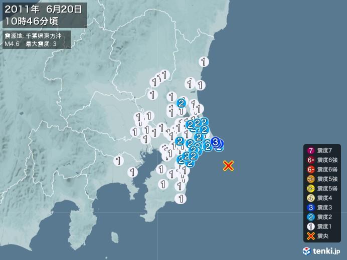 地震情報(2011年06月20日10時46分発生)