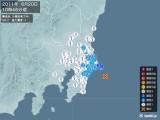 2011年06月20日10時46分頃発生した地震