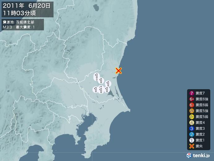 地震情報(2011年06月20日11時03分発生)