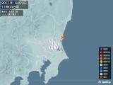 2011年06月20日11時03分頃発生した地震