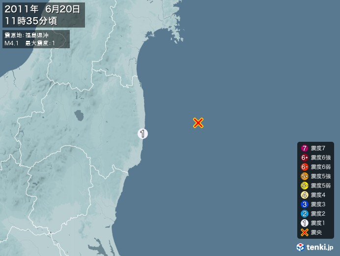 地震情報(2011年06月20日11時35分発生)
