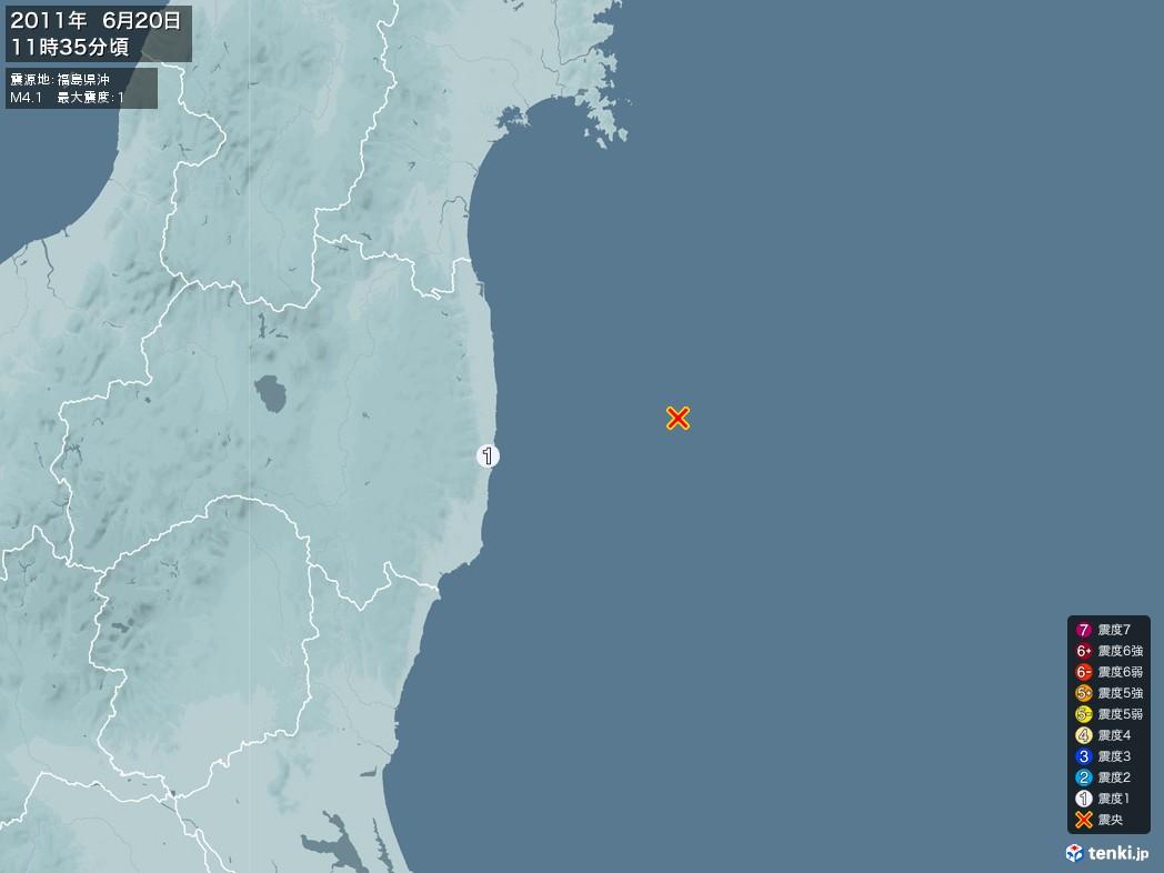 地震情報 2011年06月20日 11時35分頃発生 最大震度:1 震源地:福島県沖(拡大画像)