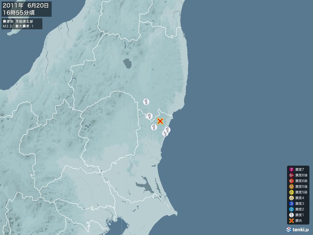地震情報 2011年06月20日 16時55分頃発生 最大震度:1 震源地:茨城県北部(拡大画像)