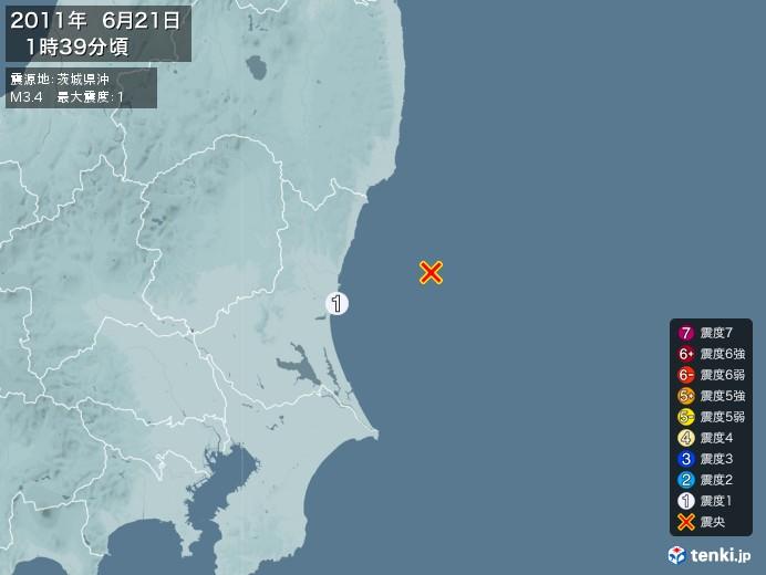 地震情報(2011年06月21日01時39分発生)
