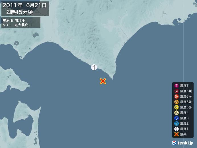 地震情報(2011年06月21日02時45分発生)