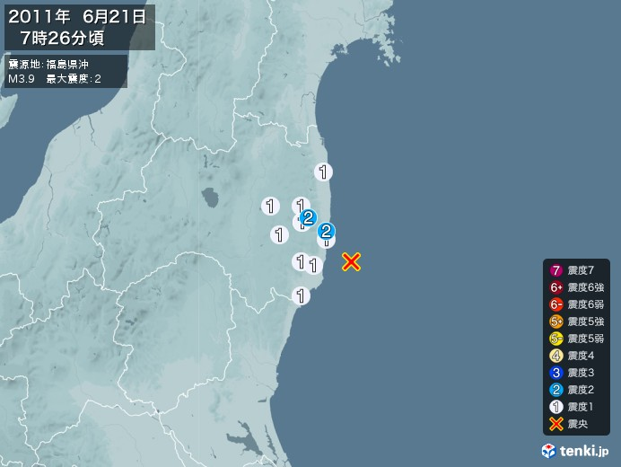 地震情報(2011年06月21日07時26分発生)