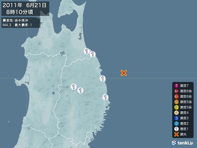 地震情報(2011年06月21日08時10分発生)
