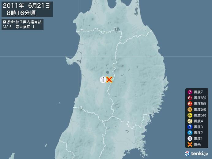地震情報(2011年06月21日08時16分発生)