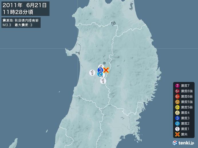 地震情報(2011年06月21日11時28分発生)