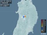 2011年06月21日11時28分頃発生した地震