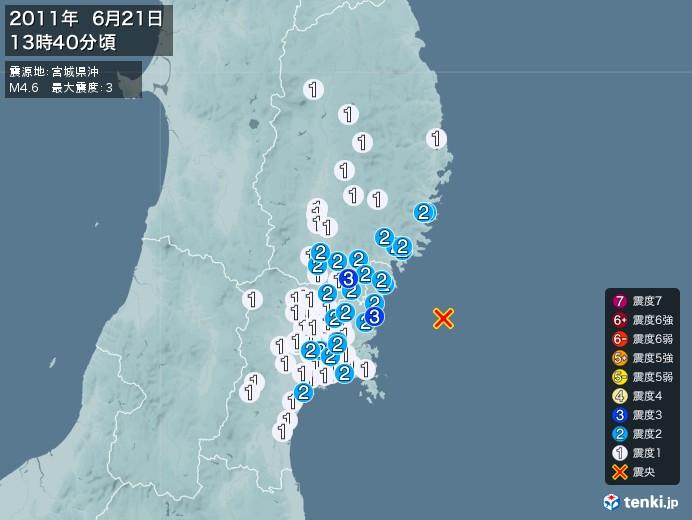 地震情報(2011年06月21日13時40分発生)