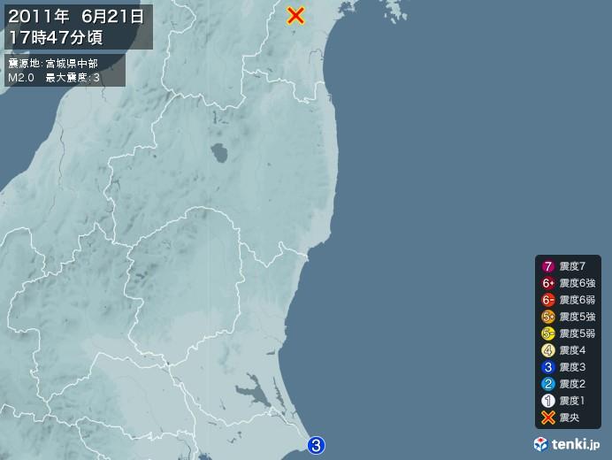 地震情報(2011年06月21日17時47分発生)