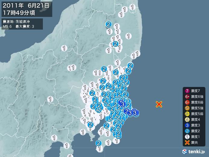 地震情報(2011年06月21日17時49分発生)
