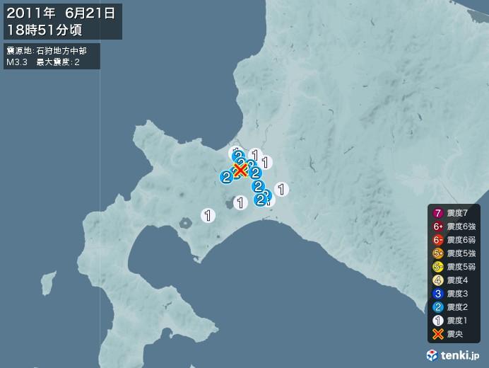 地震情報(2011年06月21日18時51分発生)
