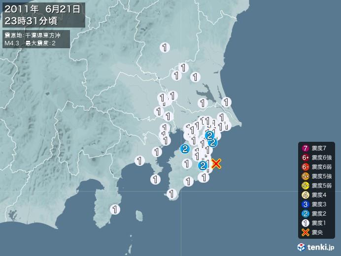 地震情報(2011年06月21日23時31分発生)