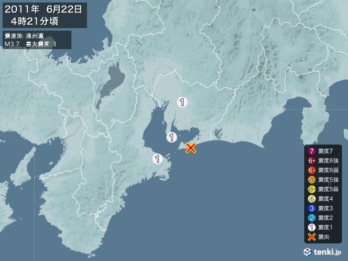地震情報(2011年06月22日04時21分発生)