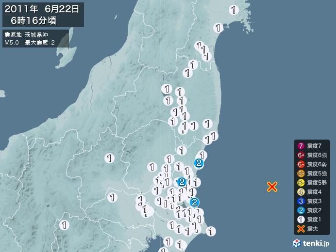 地震情報(2011年06月22日06時16分発生)