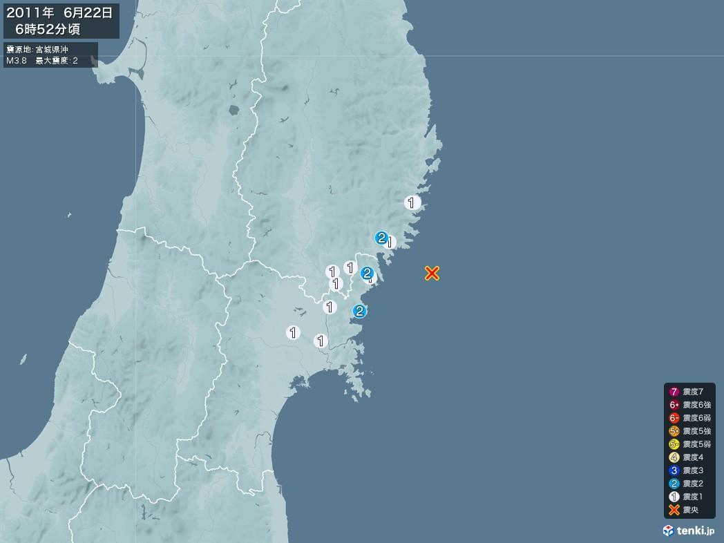 地震情報 2011年06月22日 06時52分頃発生 最大震度:2 震源地:宮城県沖(拡大画像)