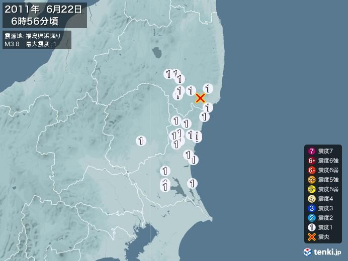 地震情報(2011年06月22日06時56分発生)